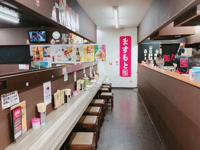 辛麺屋桝元花山手店のカウンター