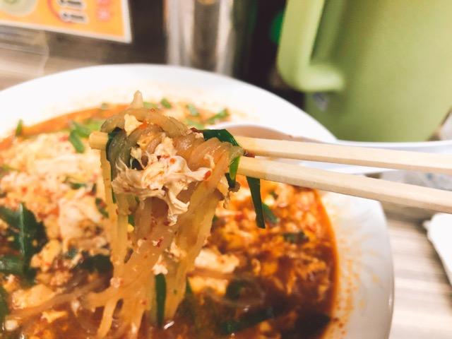 辛麺屋桝元辛麺の麺