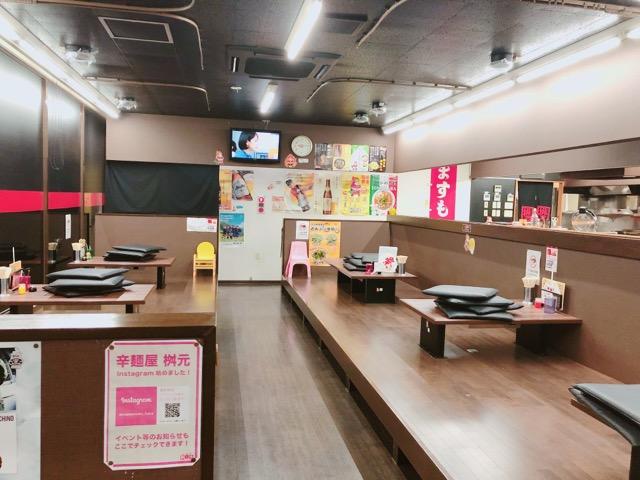 辛麺屋桝元花山手店の座敷