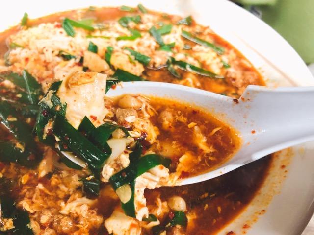辛麺屋桝元辛麺の具材