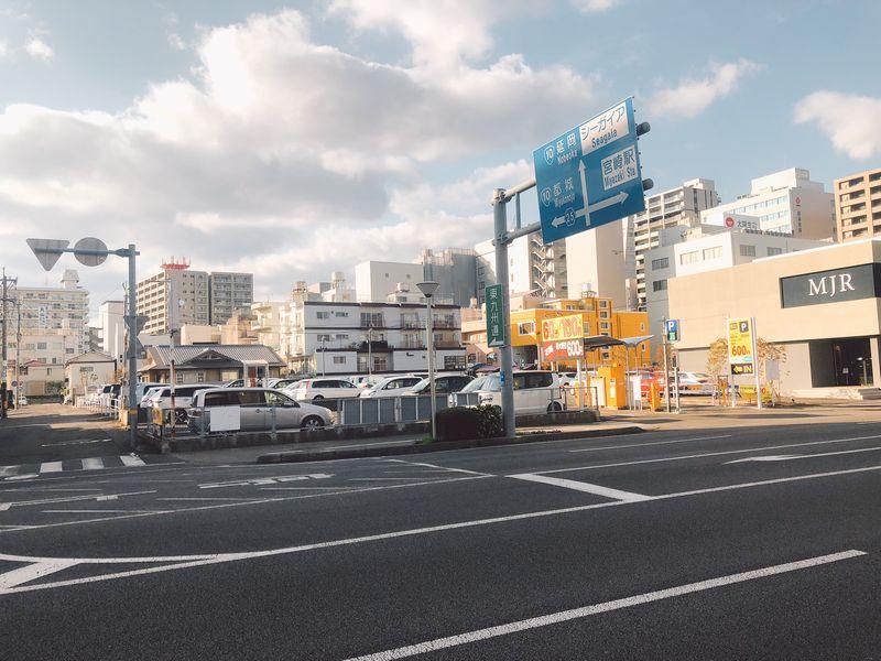 2019年1月の広島用地