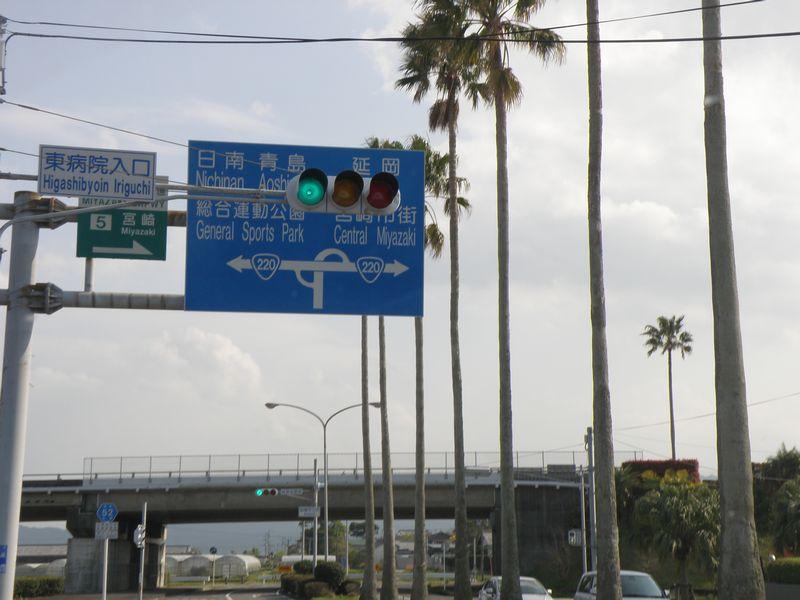 宮崎ブーゲンビリア空港からサンマリンスタジアム宮崎 アクセス