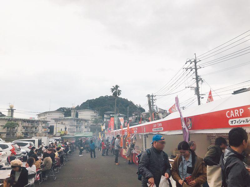 広島東洋カープ カープタウン