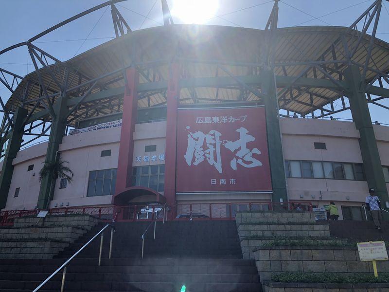 広島キャンプ 天福球場