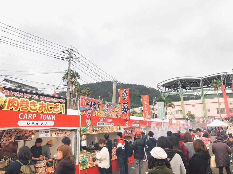 広島東洋カープキャンプ カープタウン