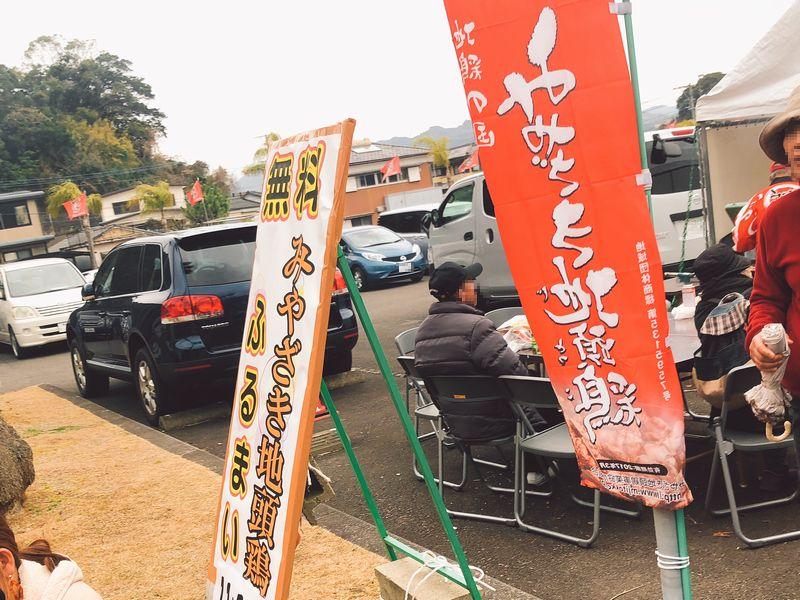 広島東洋カープキャンプ 日南の味振舞いDAY