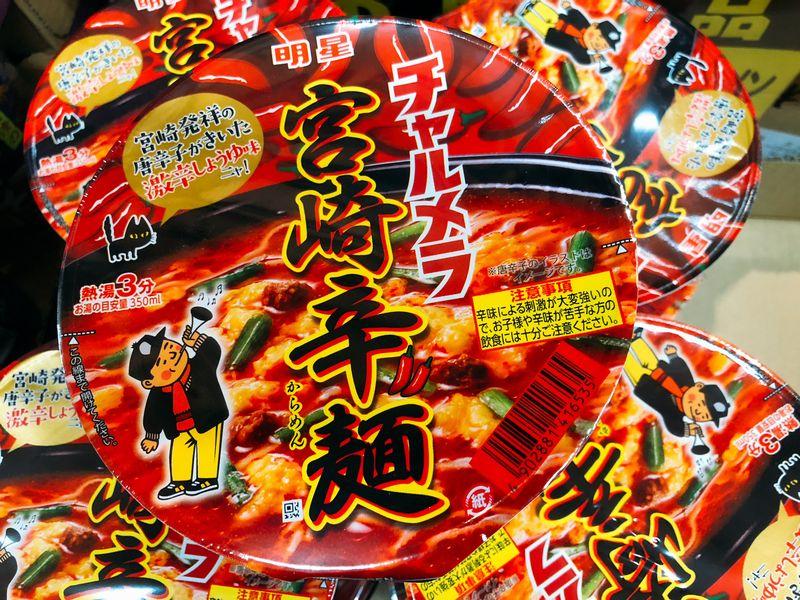 明星チャルメラどんぶり宮崎辛麺