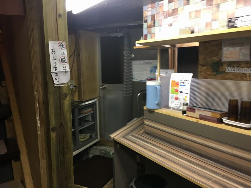 大塚辛麺 1階