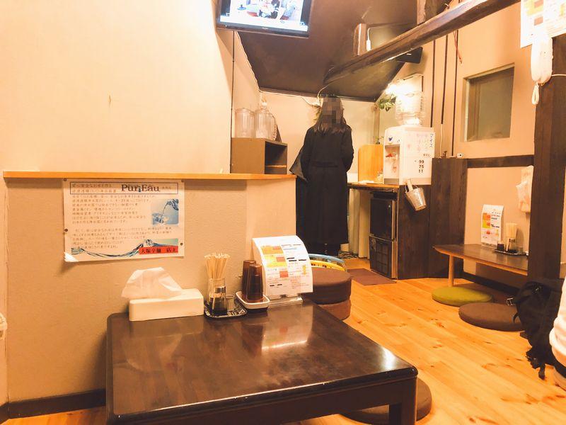 大塚辛麺 2階の様子