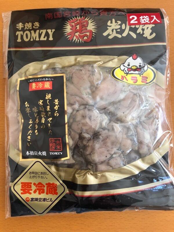 手焼きTOMZY 鶏ハラミ炭火焼 冷蔵品