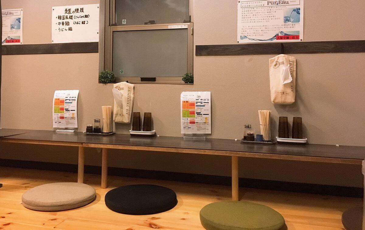大塚辛麺 2階 カウンター