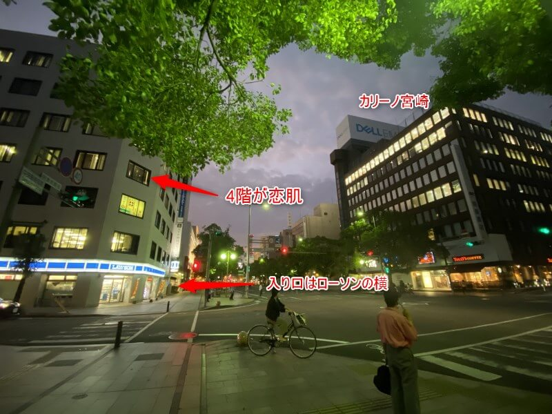 恋肌(こいはだ)宮崎店の場所