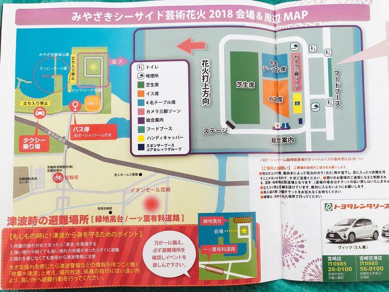 みやざきシーサイド芸術花火の会場地図