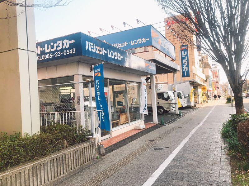 バジェットレンタカー宮崎駅前店