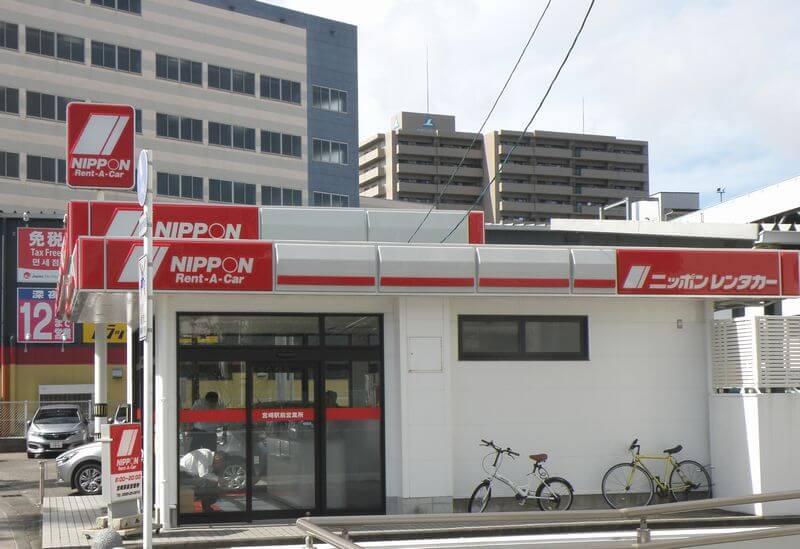 ニッポンレンタカー宮崎駅前営業所