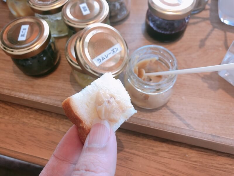 高級食パン専門店嵜本(さきもと) ジャムの味見