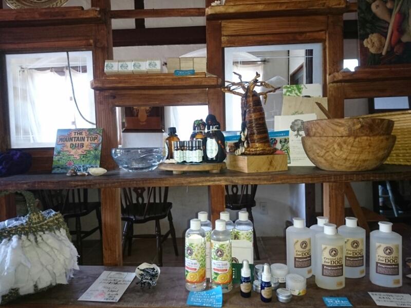 カフェ山猫で販売している商品