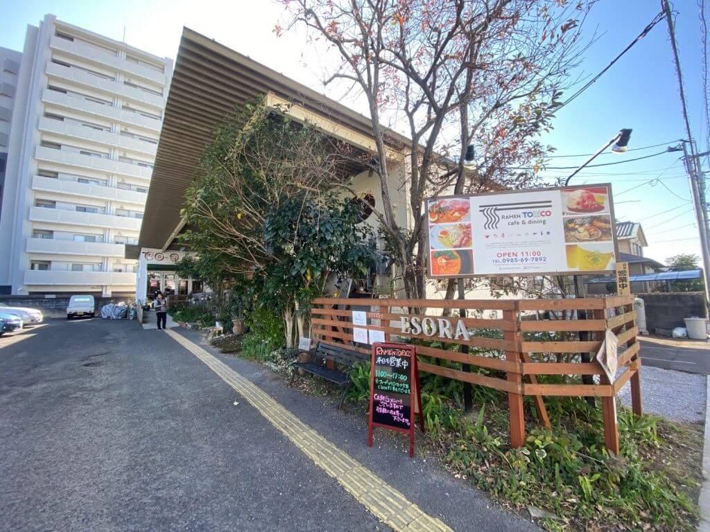 TORICOラーメン外観