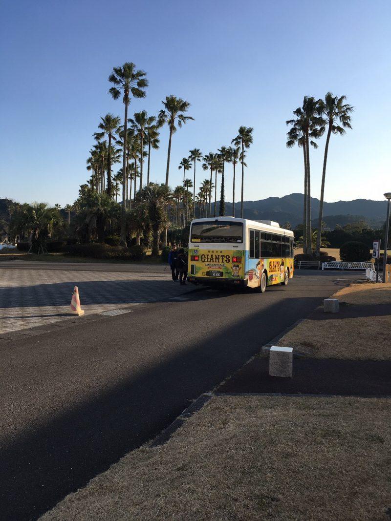巨人宮崎春季キャンプ 宮崎県総合運動公園 巡回バス