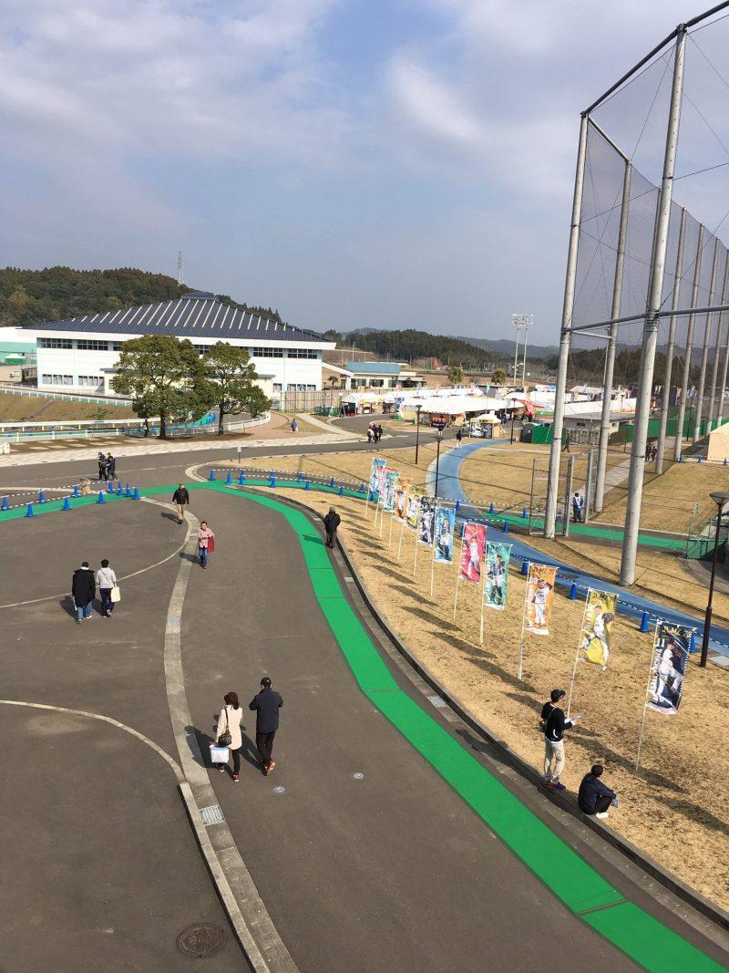 オリックスバファローズ宮崎春季キャンプ 清武総合運動公園