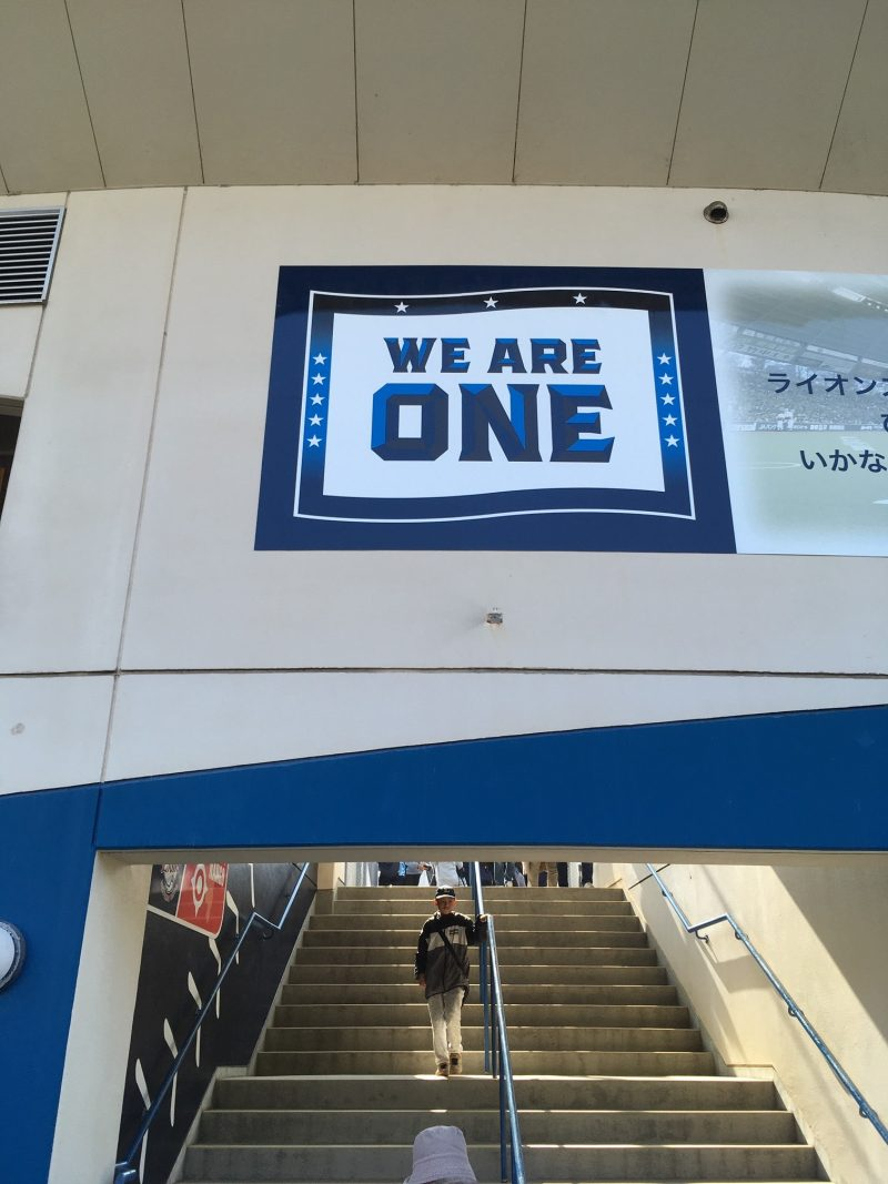 """埼玉西武ライオンズのビクトリーエンブレム""""WE ARE ONE"""""""
