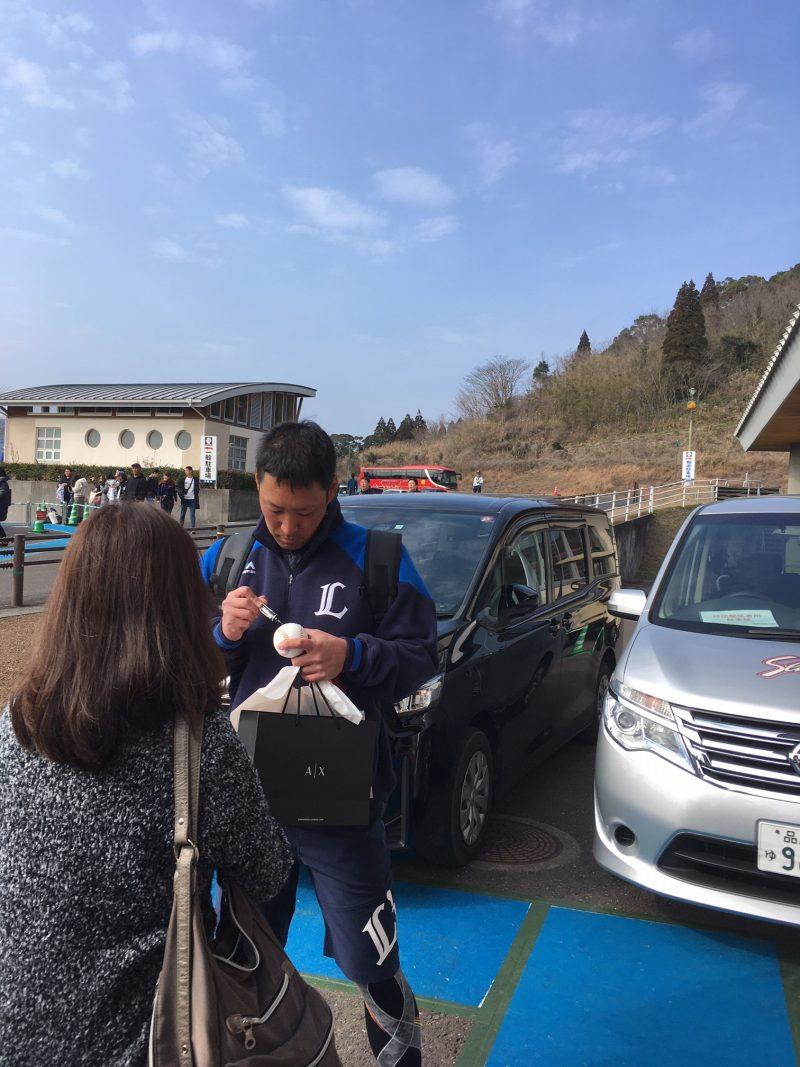 埼玉西武ライオンズ南郷春季キャンプ 増田達至投手のサイン