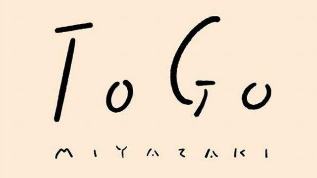 #TOGOMIYAZAKI 宮崎市中心市街地のお持ち帰り、テイクアウトのお店を紹介
